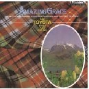 Toyota Pipes & Drums - Amazing Grace