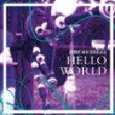 Lorne MacDougall - Hello World
